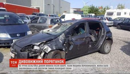 Заблокована у машині протягом тижня рекордної спеки: громадянка Бельгії дивом вижила після аварії