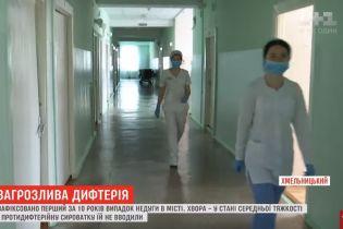 В Хмельницком впервые за 10 лет обнаружили дифтерию. Но сыворотки против нее в Украине нет