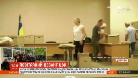 Члены ЦИК впервые в истории прилетели в Донецкую область, чтобы собственноручно провести пересчет голосов