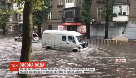 В Одесі вирував циклон: подекуди рівень води сягав метра