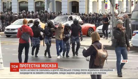Спецназ, вертолеты и заблокированные дороги: в РФ в очередной раз разгоняют политический митинг