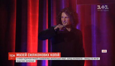 У Києві відкрили Музей становлення української нації, де виставили понад 100 силіконових фігур