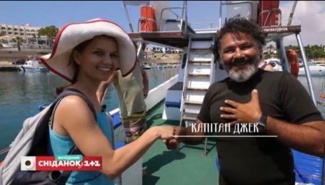 Мой путеводитель - остров сокровищ Кипр