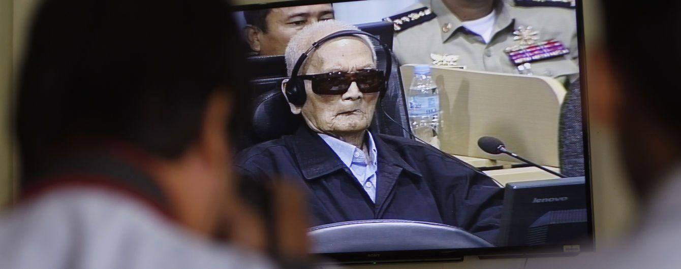 Колишній заступник лідера злочинного режиму Пол Пота помер у 93 роки