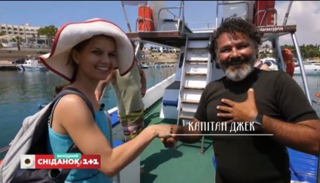 Мій путівник - острів скарбів Кіпр