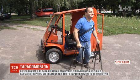 Сельский водитель создал электромобиль для своего сына с ДЦП