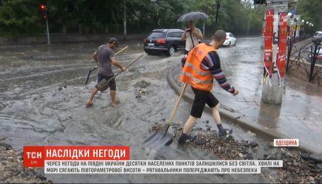 На Одещині протягом доби випало дві місячні норми дощу