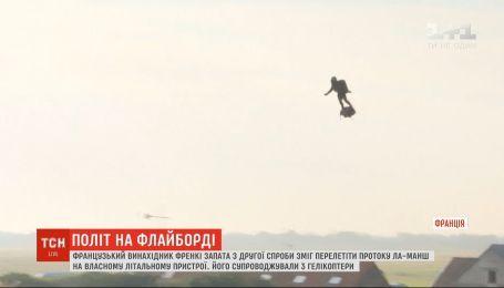 Французский изобретатель Фрэнки Запата перелетел пролив Ла-Манш на флайборде