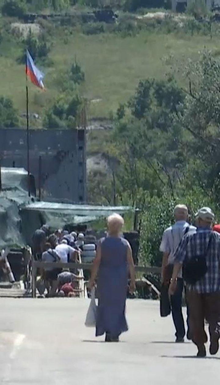 Через розмінування території навколо зруйнованого мосту КПВВ у Станиці Луганській змінює графік роботи