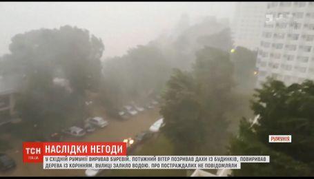 Сорванные крыши, повалены деревья и разбитые машины: непогода наделала беды в восточной Румынии