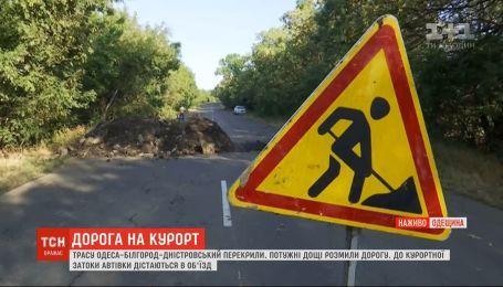 Дощові ріки розмили дороги на Одещині