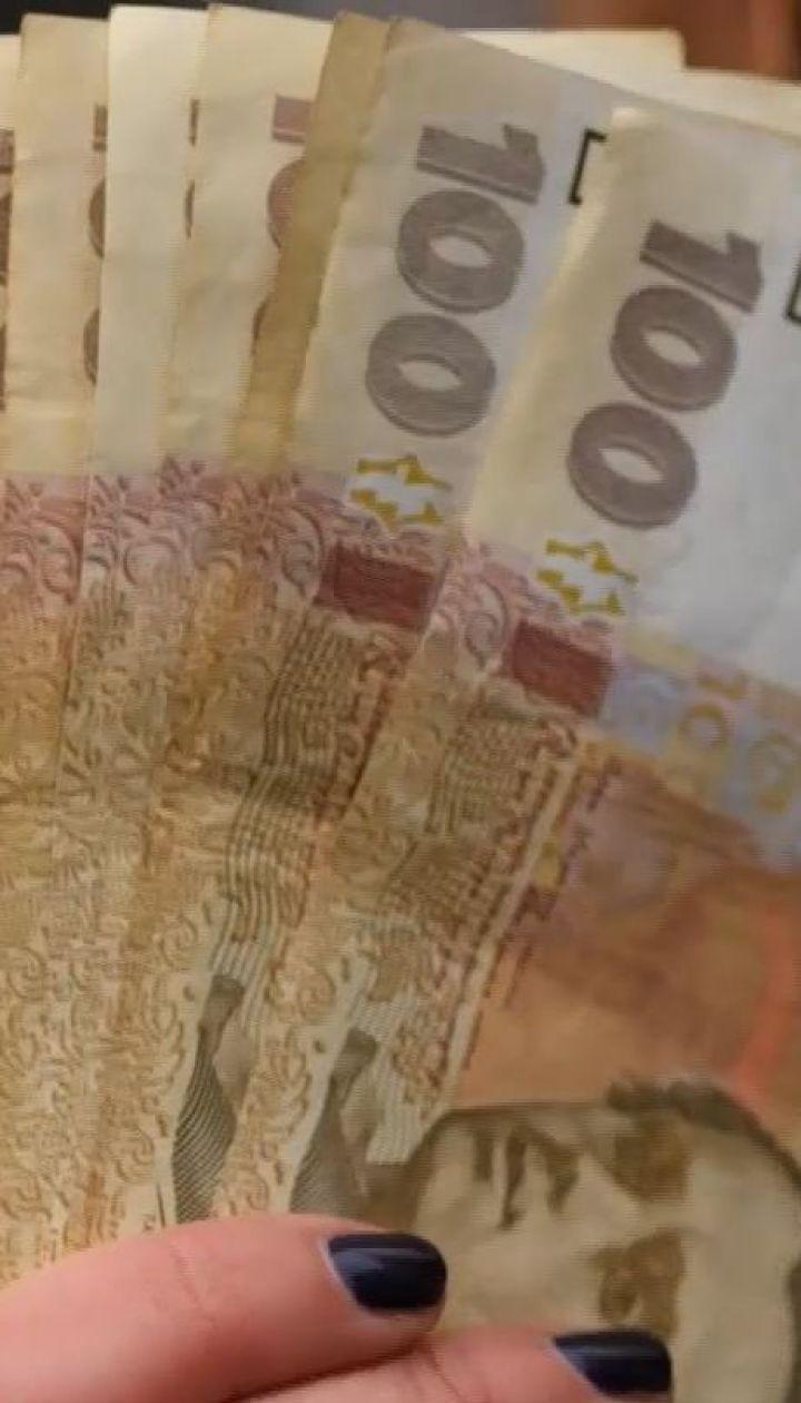 В Україні змінять правила видачі кредитів – Економічні новини