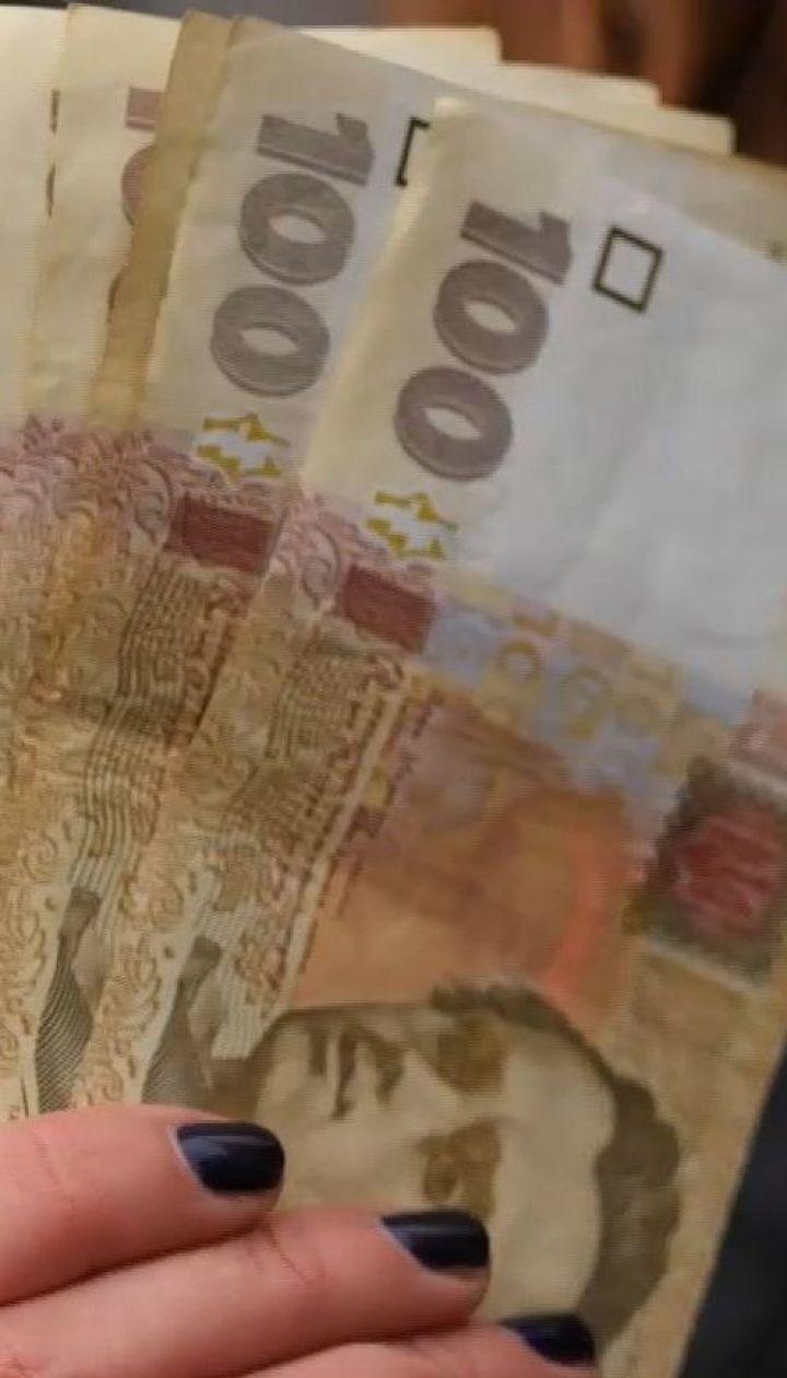 В Украине изменят правила выдачи кредитов - Экономические новости