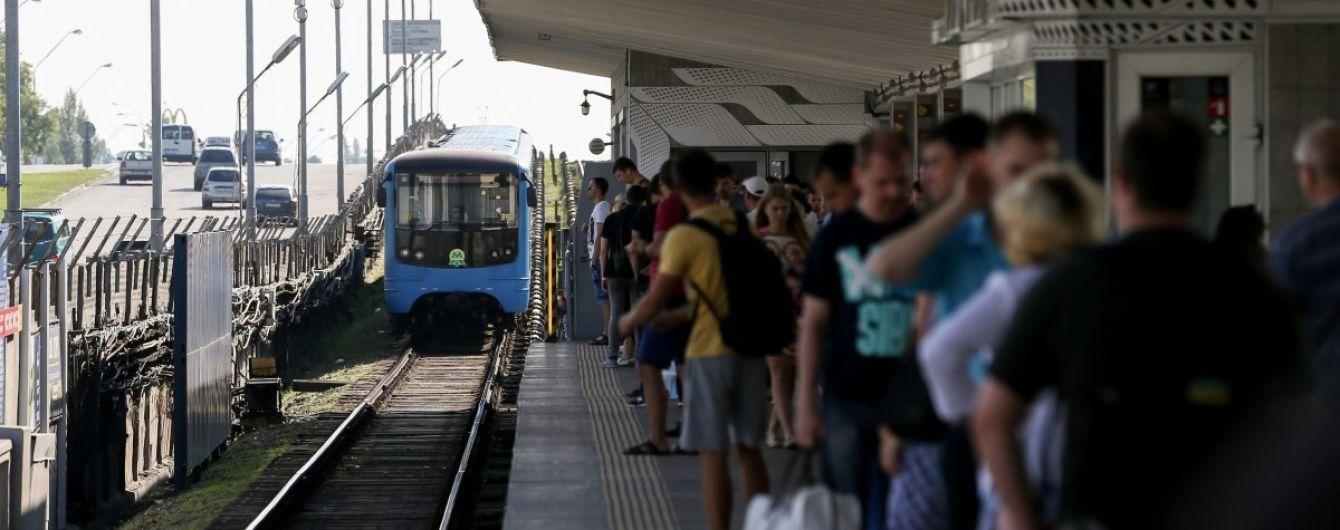 В метро Киева люди падают на рельсы. Как уберечься от трагедии
