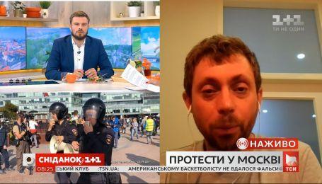 Москва протестує: що відомо про потерпілих на даний момент – пряме включення з Тимуром Олевським