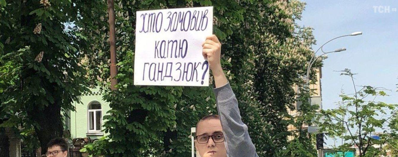 Луценко рассказал, когда Мангеру сообщат о завершении следствия по делу Гандзюк