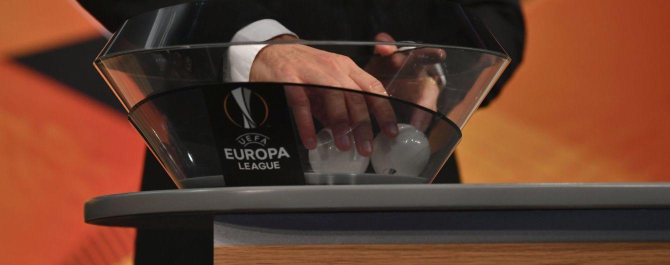 Результаты жеребьевки группового этапа Лиги Европы: группы и календарь матчей