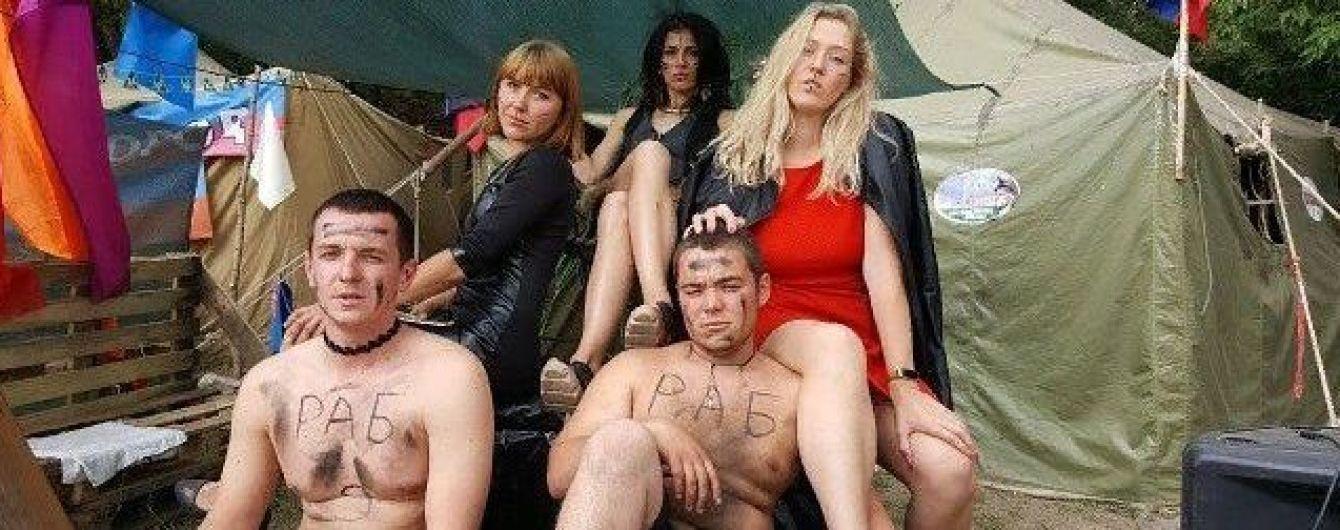 """Рабы и БДСМ: в Сети показали, как развлекается молодежь на фестивале в """"ДНР"""""""
