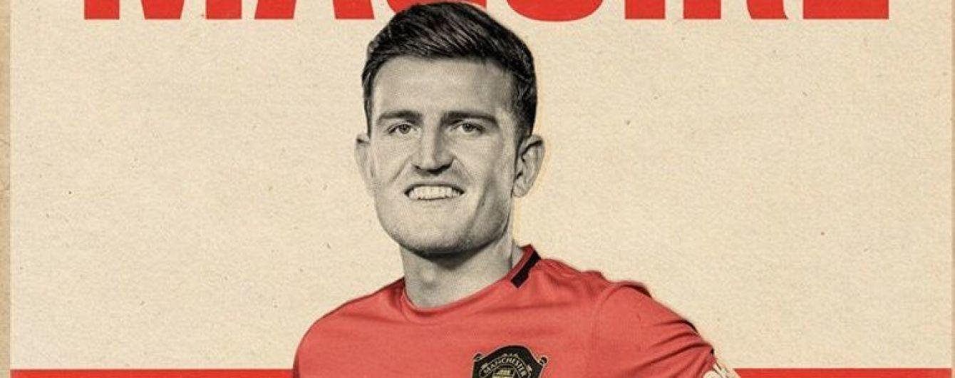 """""""Манчестер Юнайтед"""" совершил самый дорогой трансфер защитника в истории"""