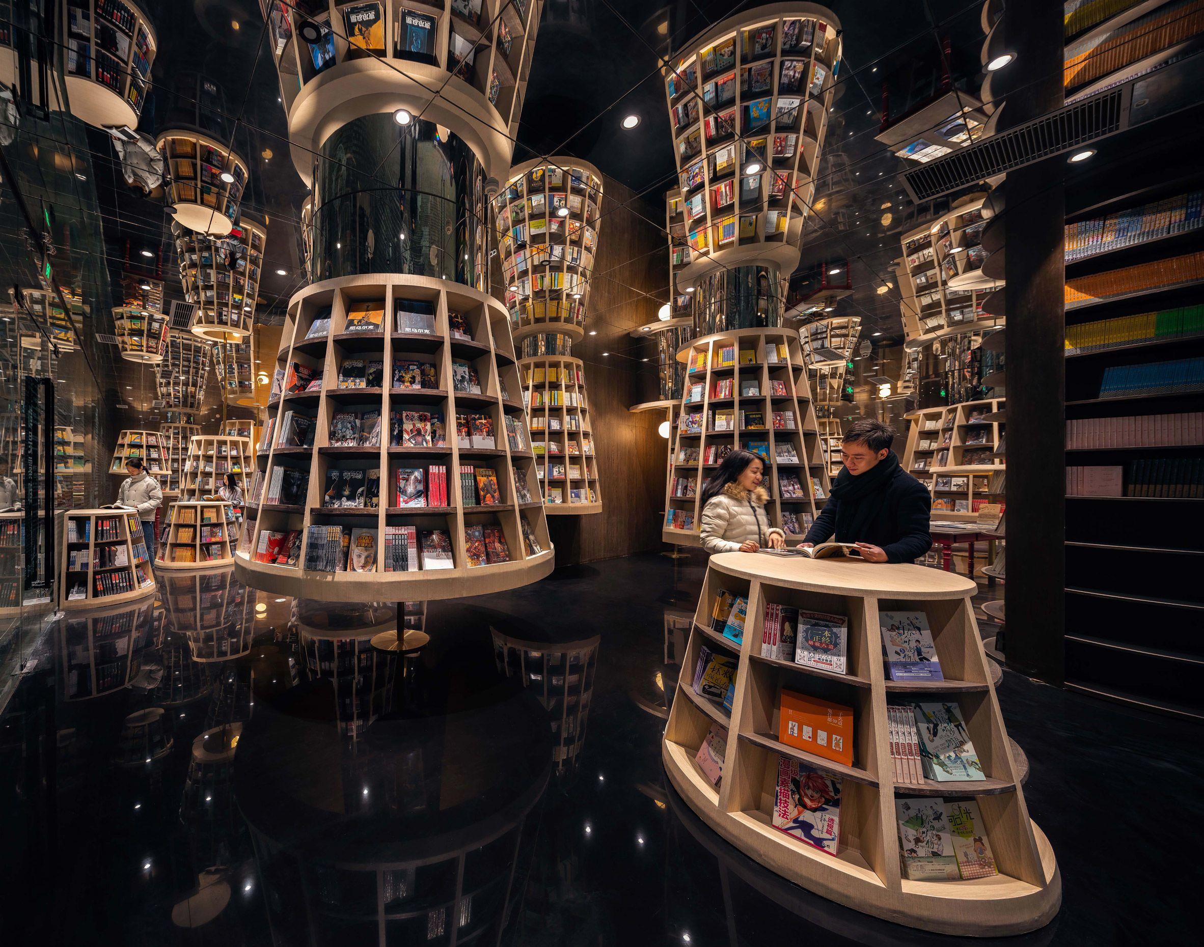 Книгарня, Китай