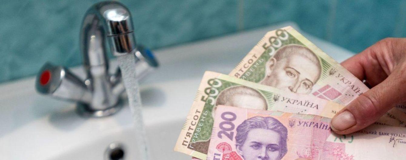 Киянам підвищили ціну на воду. Названо нові тарифи
