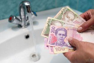 Тарифи на водопостачання зростуть на 15-20%. Нацкомісія затвердила нові ціни