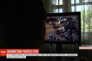 На Николаевщине подросток зарезал своего дедушку из-за  выключенного компьютера