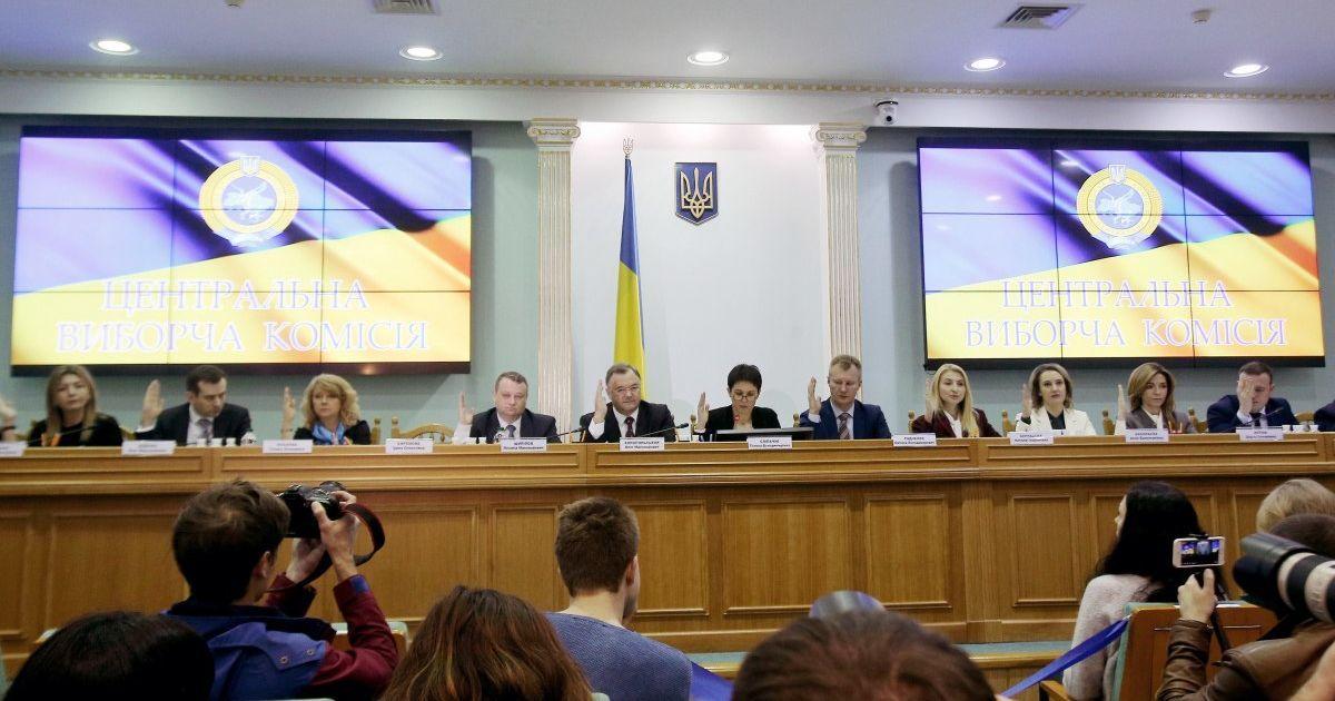 Глава ЦИК заявил, что приближенные к Офису президента хотели отставки членов Комиссии: у Зеленского отрицают