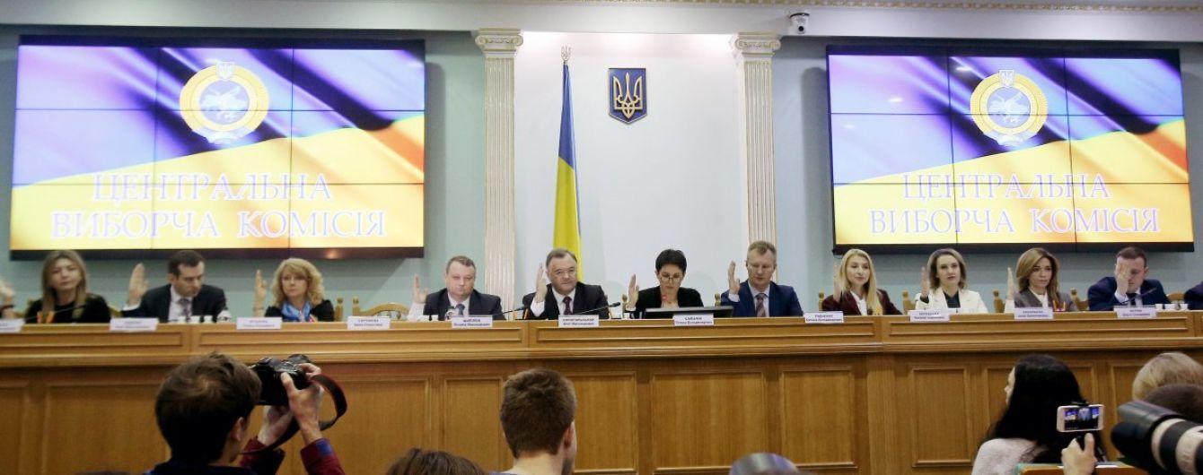 ЦВК офіційно зареєструвала перших новообраних нардепів