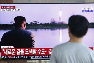 Північна Корея запустила дві ракети. Вчетверте за останні тижні