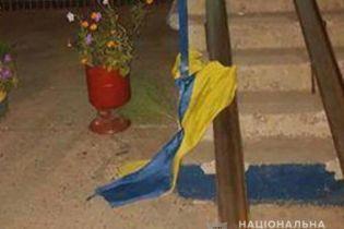 В Кривом Роге мужчина на три года попал в тюрьму за надругательство над флагом Украины