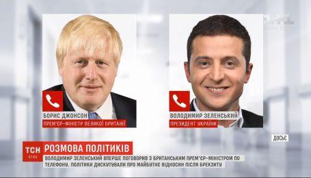 Володимир Зеленський мав першу телефонну розмову з прем'єр-міністром Великої Британії