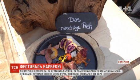 Запашні реберця та хрумкі овочі: у Німеччині відбувся традиційний фестиваль барбекю