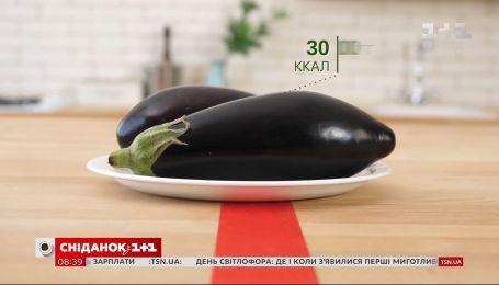 Як готувати баклажани - Поради дієтолога