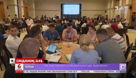 """Депутати від """"Слуги народу"""" завершили експрес-навчання в Трускавці"""