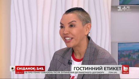 Консультант по этикету Юлия Юдина о правилах поведения в гостях