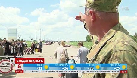В Украине сократилось количество переселенцев - Экономические новости