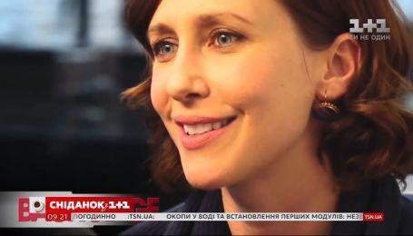 Как американка с украинскими корнями покорила Голливуд - история актрисы Веры Фармиги