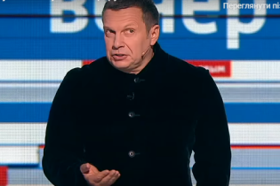 Коломойский: Когда у ведущего Соловьева были проблемы в РФ, он вел переговоры о работе на 1+1 - РБК