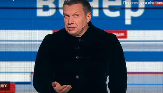 В Україні відкрили дві кримінальні справи проти російського пропагандиста Соловйова