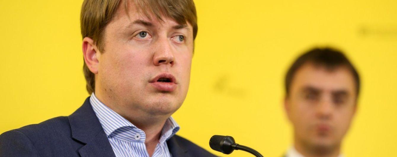 У Зеленского хотят оценки правоохранителей о работе свободного рынка электроэнергии