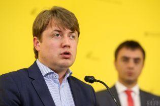 """В команде Зеленского анонсировали отмену """"вымышленных"""" платежей при оформлении сделок с недвижимостью"""