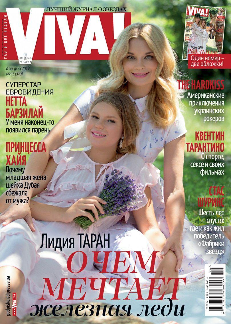 Лідія Таран з донькою для Viva_2
