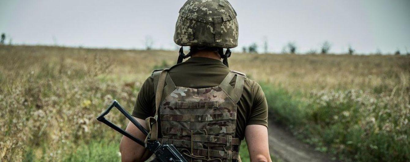 Відвід військ на Донбасі перенесли: як на розведення реагують місцеві мешканці