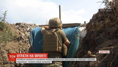 Серед білого дня російські окупанти атакували позиції українських військових на Приазов'ї