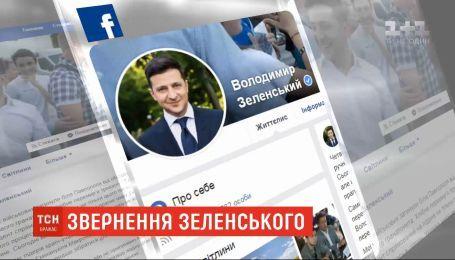 """Зеленский обратился к """"нормандской четверке"""" в связи с потерями на фронте"""