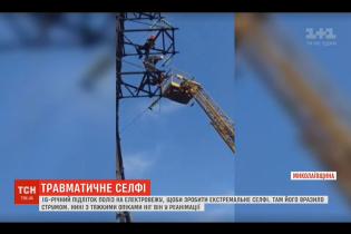 Опасное селфи: на Николаевщине подросток сорвался с башни и чудом уцелел