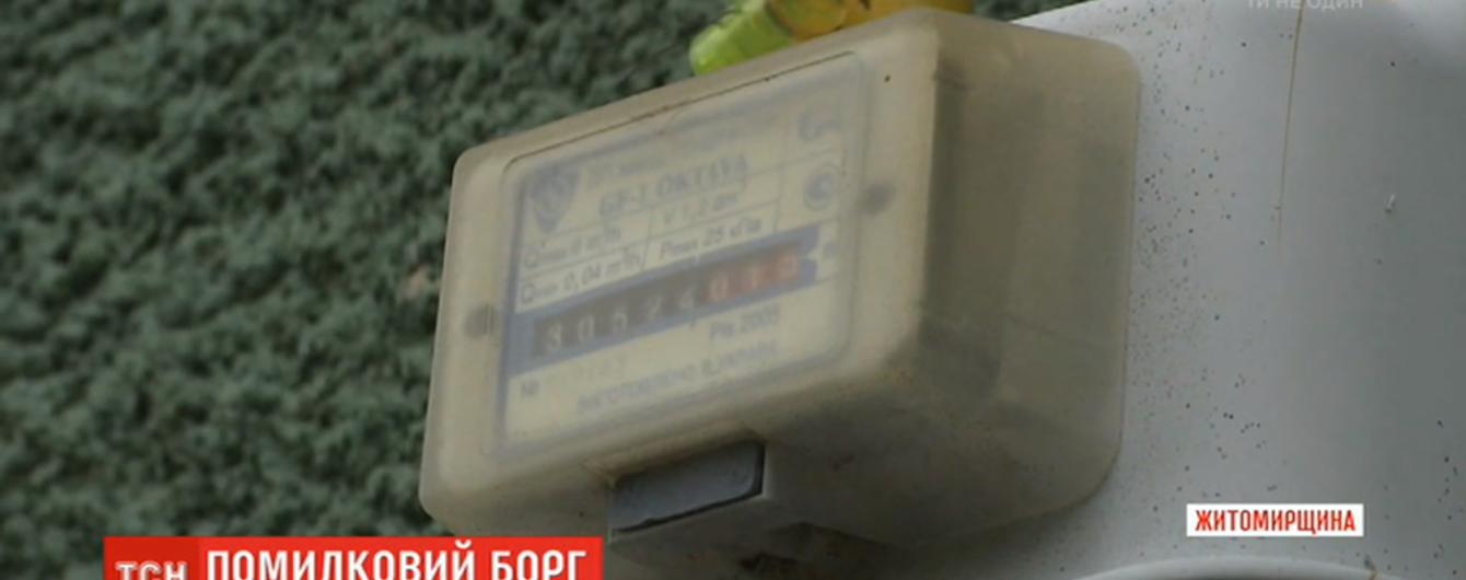 На Житомирщине пенсионер борется с газовой службой, которая приписала ему долг