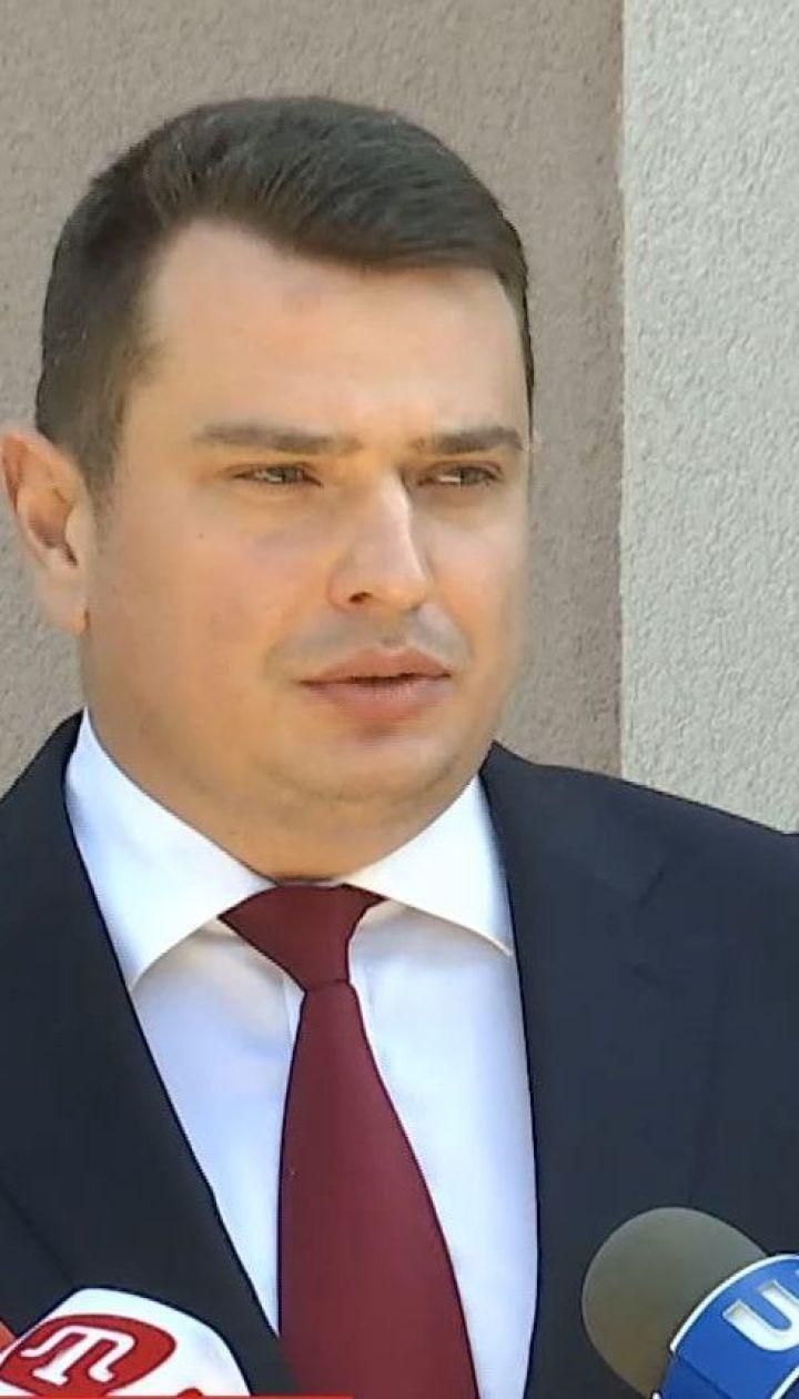 На Рівненщині відбулося перше засідання у справі директора НАБУ Артема Ситника