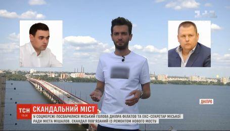 У соцмережі посварилися міський голова Дніпра та колишній секретар міської ради Мішалов